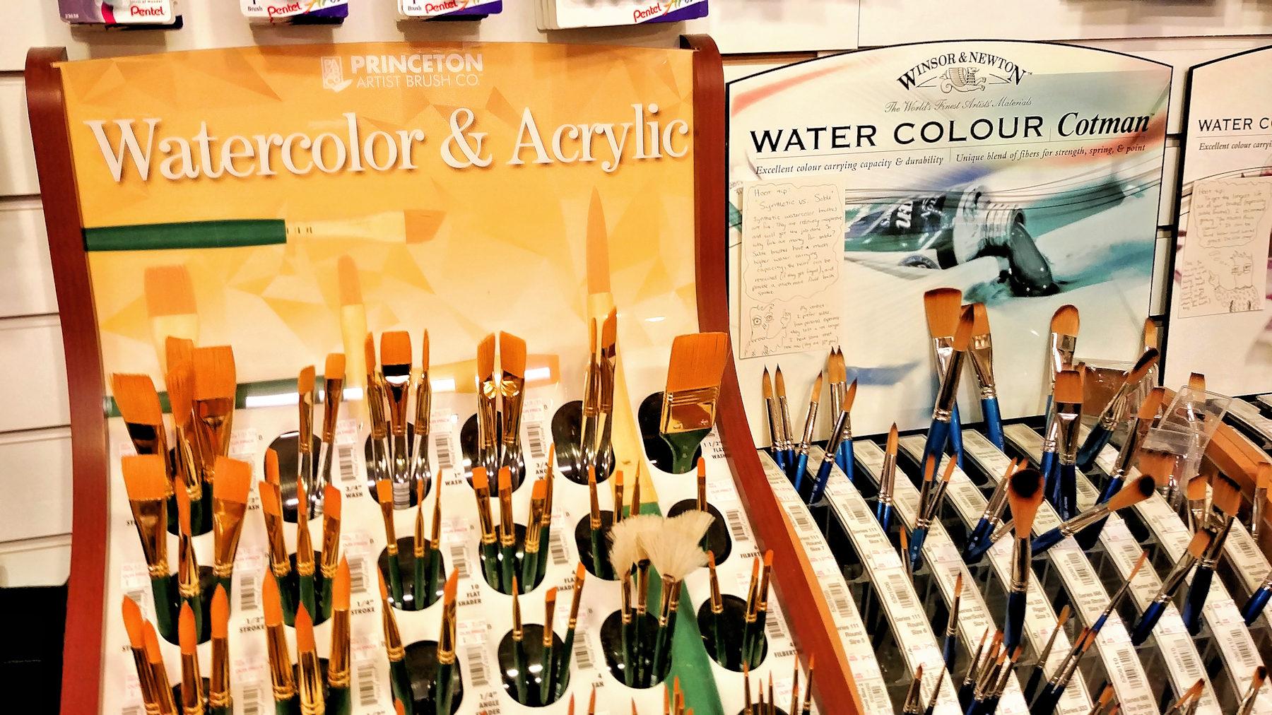 Allegheny Art - Brushes